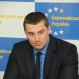 Sevidov