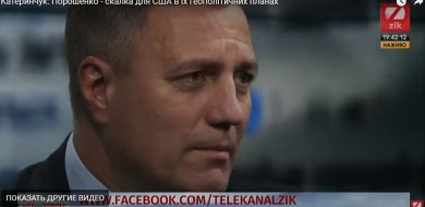 zik_katerynchuk_2