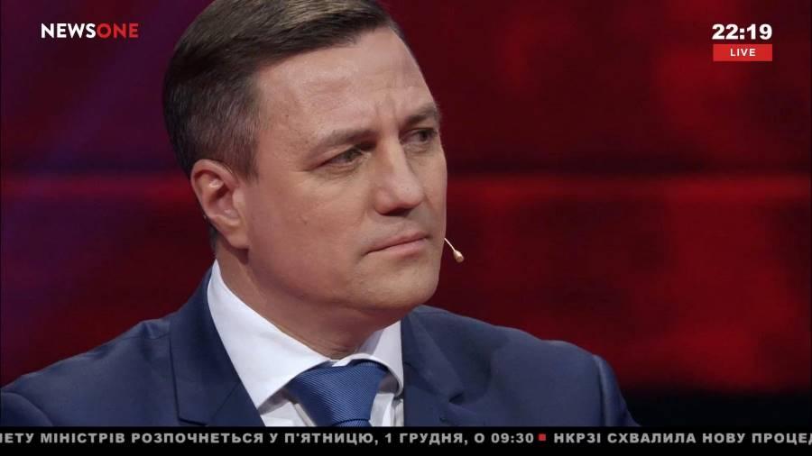 Український формат