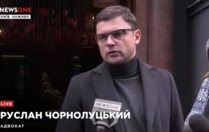 Чорнролуцький, коментар Саакашвілі,1jpg