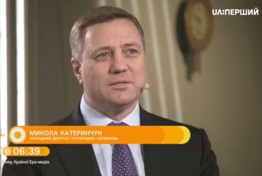 Катеринчук, перший нац(ефір)