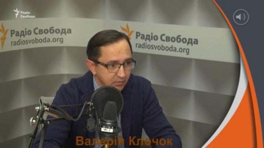 Клочок Радіо