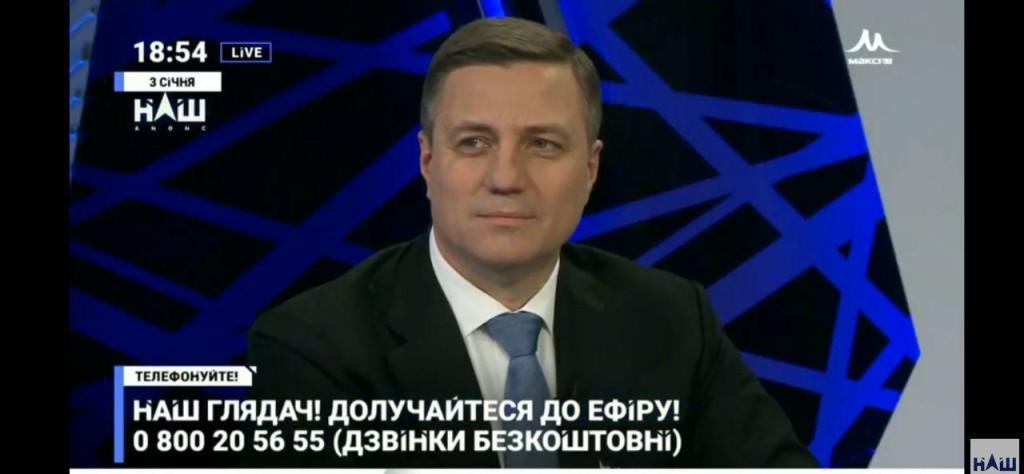 наш_1