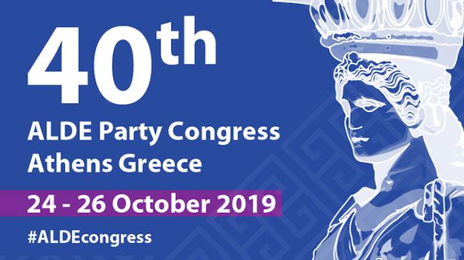banner_-_congress_
